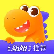瓜瓜龙英语app下载