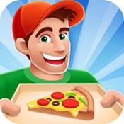 闲置披萨大亨ios版