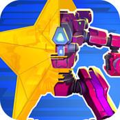 明星机器人ios版