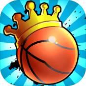我篮球玩得贼6ios版