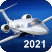 航空飞行模拟