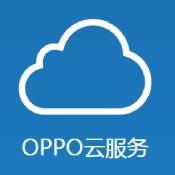 oppo云服务登录查找手机