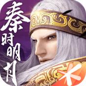 秦时明月世界内测版 1.0
