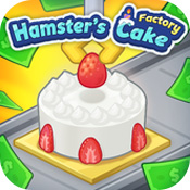 仓鼠蛋糕厂最新版