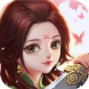 灵剑仙师手游果盘版安卓下载