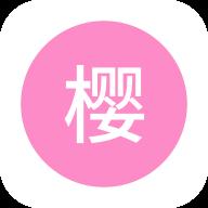 棍之勇者成名录樱花动漫app