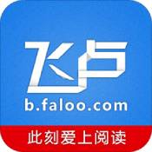 飞卢中文网手机版