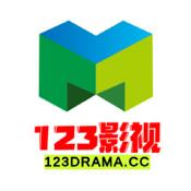 123影院