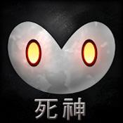 死神苍白剑士的传说ios版 1.5.2