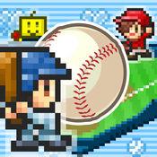 棒球部物语