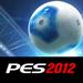 实况足球2012 PES 2012 Pro Evolution Soccer