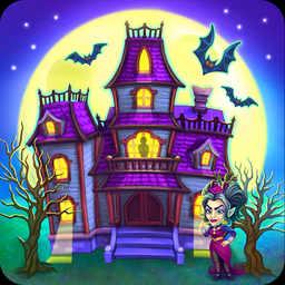 MonsterFarm:鬼怪村落的愉快万圣节ios版