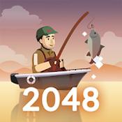 2048钓鱼ios版
