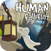人类跌落梦境游戏免费下载