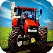 农场镇拖拉机模拟器