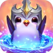 tft云顶之弈下载最新版本11.8