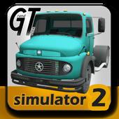 大卡车模拟器2