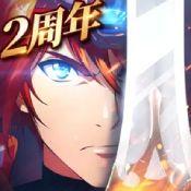 梦幻模拟战九游版