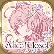 爱丽丝的衣橱日服版 1.1.10