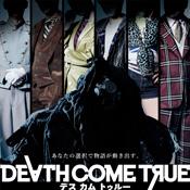 DeathComeTure 1.0