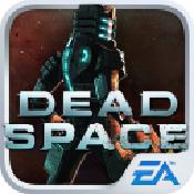 死亡空间游戏下载