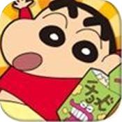 蜡笔小新跑酷游戏下载