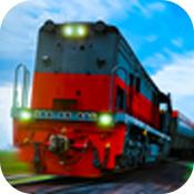 火车世界模拟