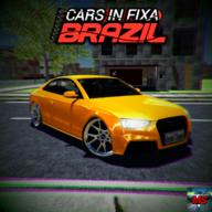 Cars in Fixa Brazil