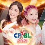 CPBL职业棒球2021