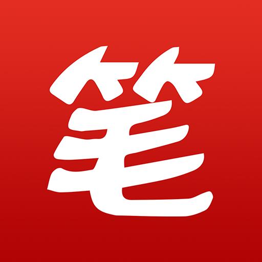 笔趣阁app官方下载蓝色