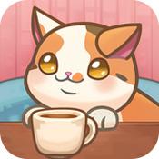 绒毛猫咖啡厅