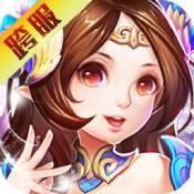 战魂西游 1.6.3701