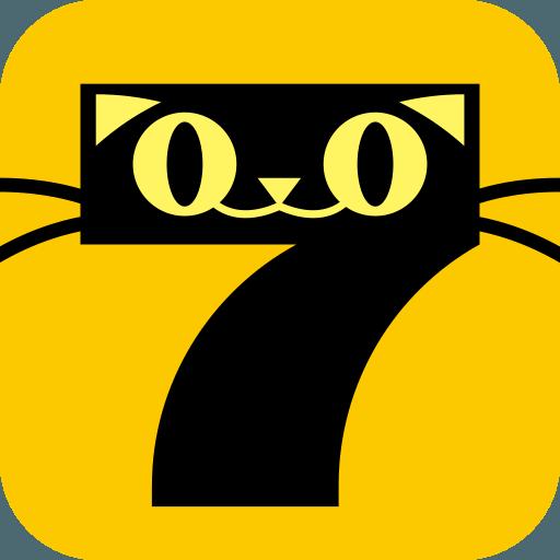 七猫免费阅读小说下载最新版