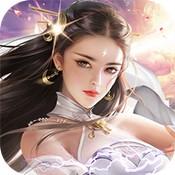 纵剑仙界果盘版 1.0.0