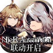 最终幻想勇气启示录幻影战争公测版