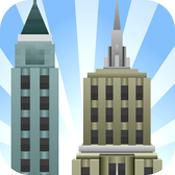 大城市梦想建设