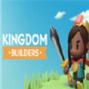王国建设者
