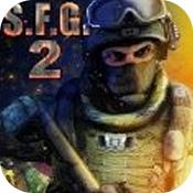 特种部队小组2下载中文版