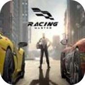 racing master内测