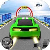 坡道赛车特技3D