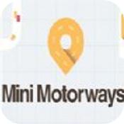 mini motorways手游