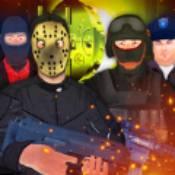 警察与强盗小偷抢劫