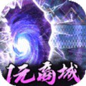 龙之幻想ios版