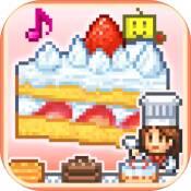 创意蛋糕店ios版