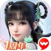 梦幻新诛仙手游官方下载