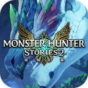 怪物猎人物语2手游