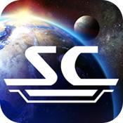 太空指挥官战争和贸易