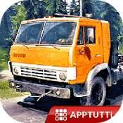 回到苏联卡车司机安卓下载