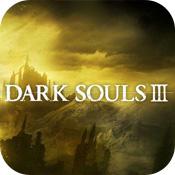 黑暗之魂3手机版