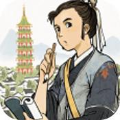 江南百景图1.4.2